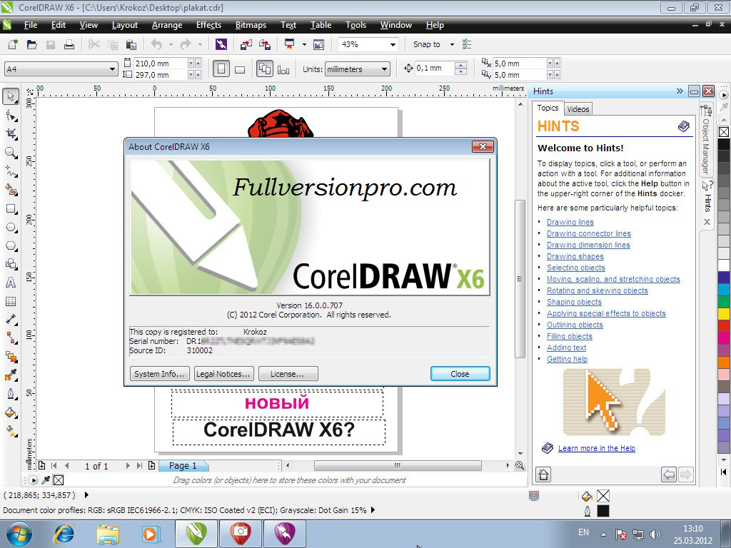 Corel Draw Program Home Mansion