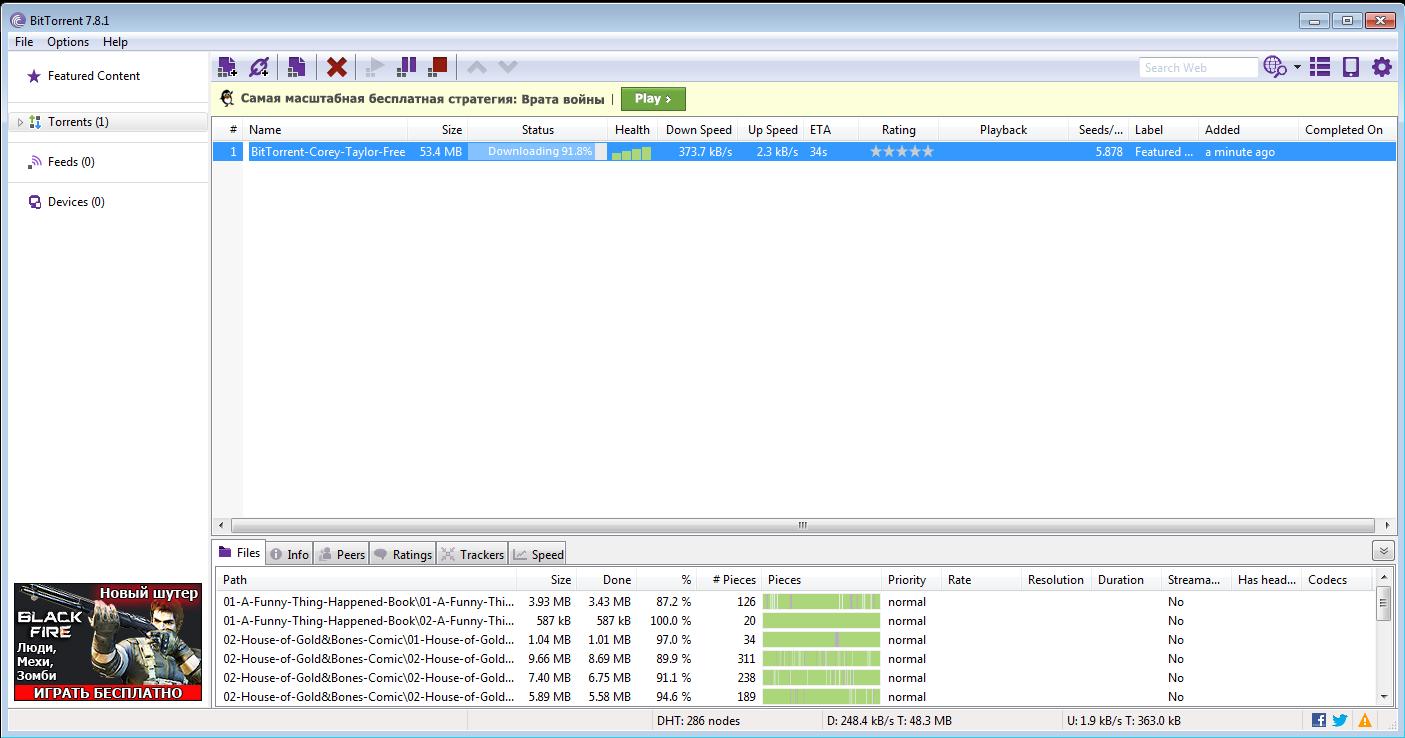 Download-bitTorrent-Code-daily2k
