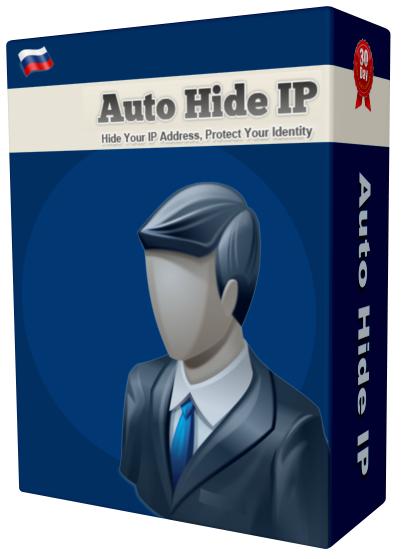 Auto-Hide-IP-v5.2.3.2-_daily2k