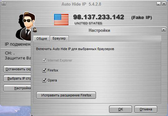 Auto_Hide_IP_5.4.2.8__daily2k