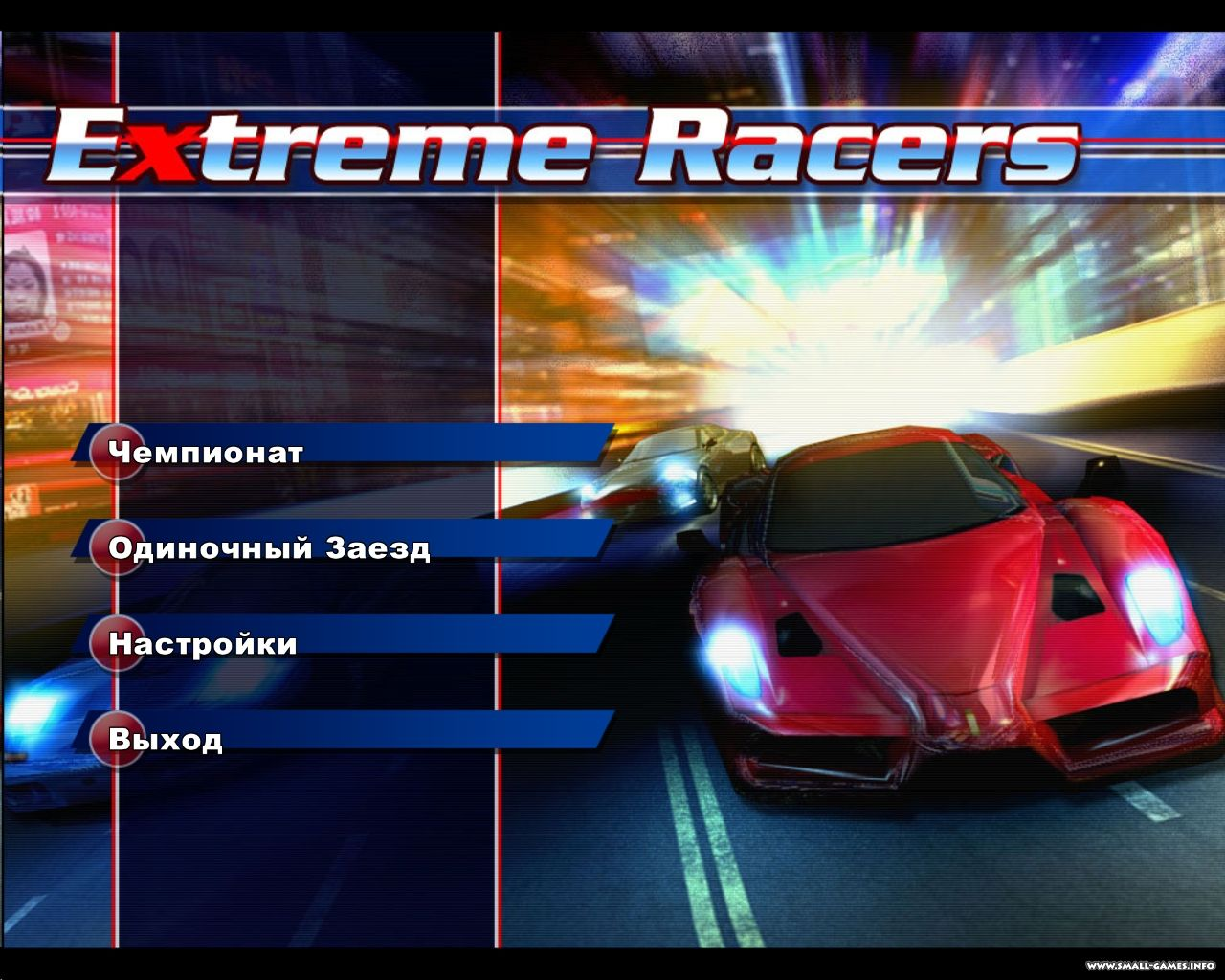 Extreme-Racers-Free-Download-daily2k