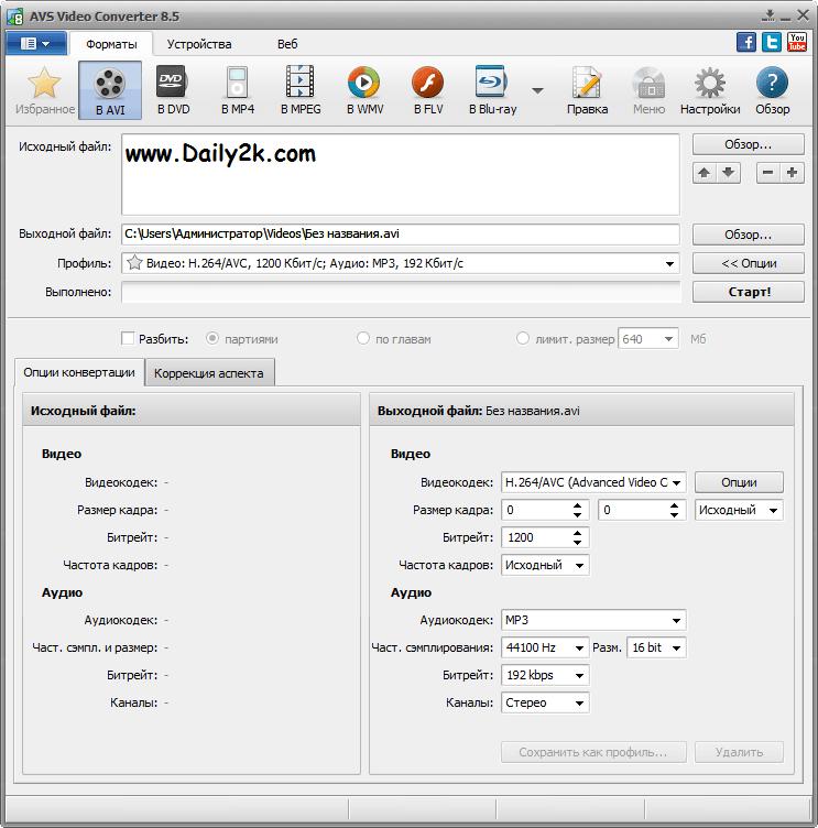AVS Video Converter 8.5-daily2k