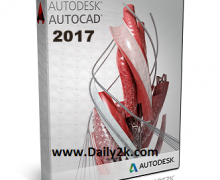 Autodesk AutoCAD 2017 Free Download Latest is Here