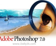 Adobe Photoshop 7.0 Serial Number, With Crack Download