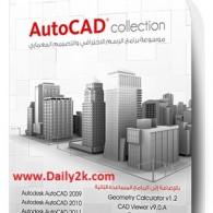 AutoCAD Collection, Keygen With LifeTime Crack