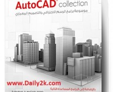 AutoCAD Collection, Keygen With LifeTime Crack