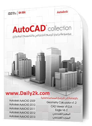 AutoCAD Collection