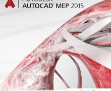AutoCAD 2015 Crack, With Keygen Full  Free  Download  HERE