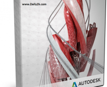 Autodesk AutoCAD 2014 Crack And Keygen Free Full Download Here!