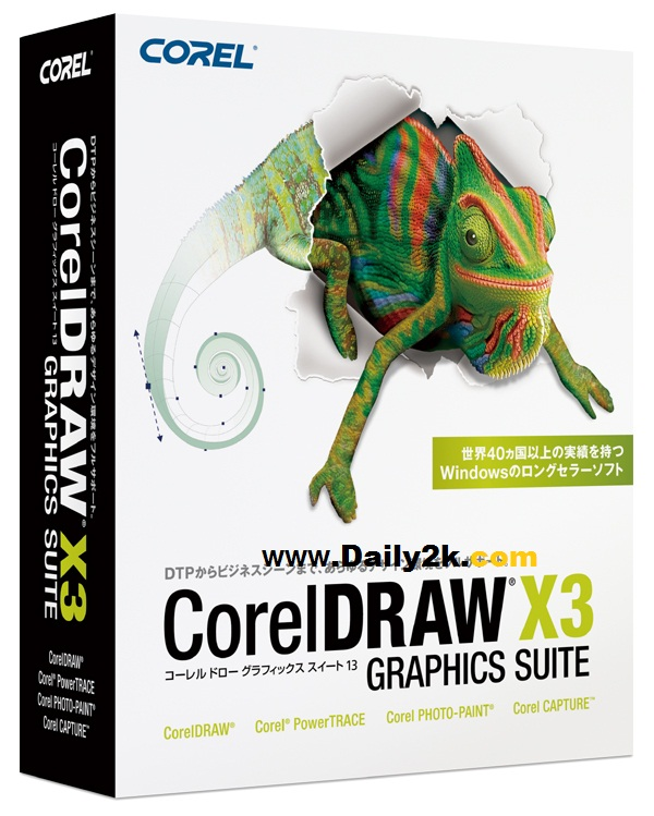 Corel Draw X3 Graphics Suite Crack With Serial Key Download HERE Latest Update By 2016