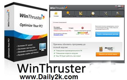 WinThruster 1.79 License Key Full Download Latest 2016 Here!!Daily2k