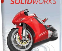 SolidWorks 2017 Crack AND Serial Keygen [Free Download] Here