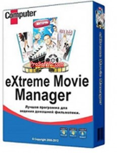 Extreme Movie Manager 9.0.1.1 Crack Full! Here Free Download [2017]