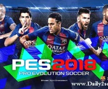 PRO Evolution Soccer 2018 PC Game Free Download [HERE]