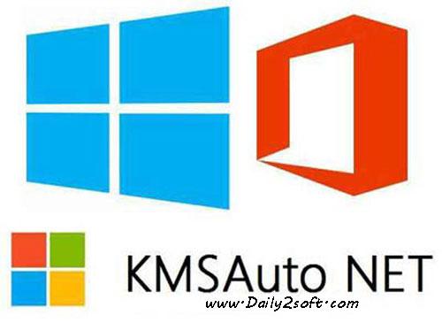KMSAuto Net 2018 V1.5.2 Office Activator & Portable For Windows Downlaod