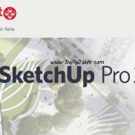 SketchUp Pro 2019 Crack Free [Download] Here!