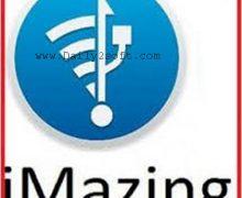 iMazing 2.6.4 Crack & Keygen Full Free Download [Here] For Mac & Windows